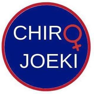 Chiro Joeki